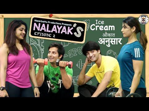 Nalayaks   Web Series   S01E02 - ICE CREAM औकात अनुसार   Nazarbattu