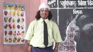Master Varchadh Bandu - Marathi Comedy Jokes 11...
