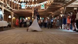 Pierwszy taniec Aleksandra i Krzysztof. Move Arte