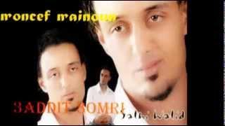 moncef majnoun :