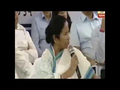 Mamata Banerjee at Jhargram on 11th Oct 2017