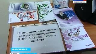 видео Негосударственный пенсионный фонд Сбербанка – описание (ч. 2)