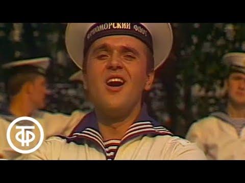 Несокрушимая и легендарная (1982) Концерт к Дню Победы