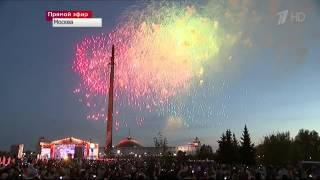 Салют 9 мая 2014 - Москва - Севастополь
