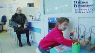 Высокоточная диагностика слуха у детей