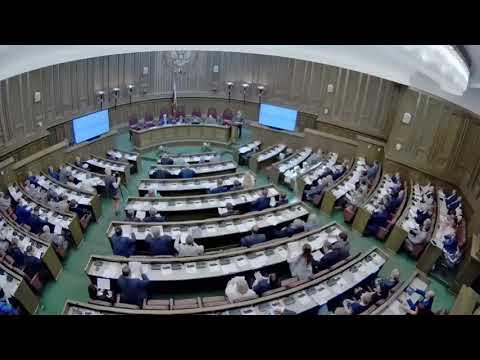 Заседание Пленума Верховного Суда Российской Федерации 25 июня 2019 года