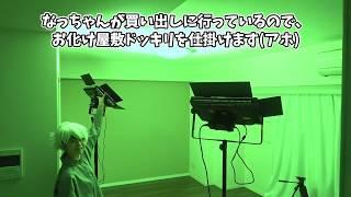 ドッキリ楽しい! 更新がすぐわかる【ボンボンTV公式ツイッター】はコチ...