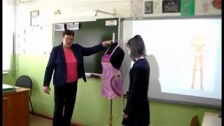 Баранова В.В. Урок технологии 5 класс Моделирование фартука