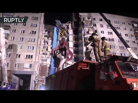 RAW: Deadly building collapse site in Magnitogorsk