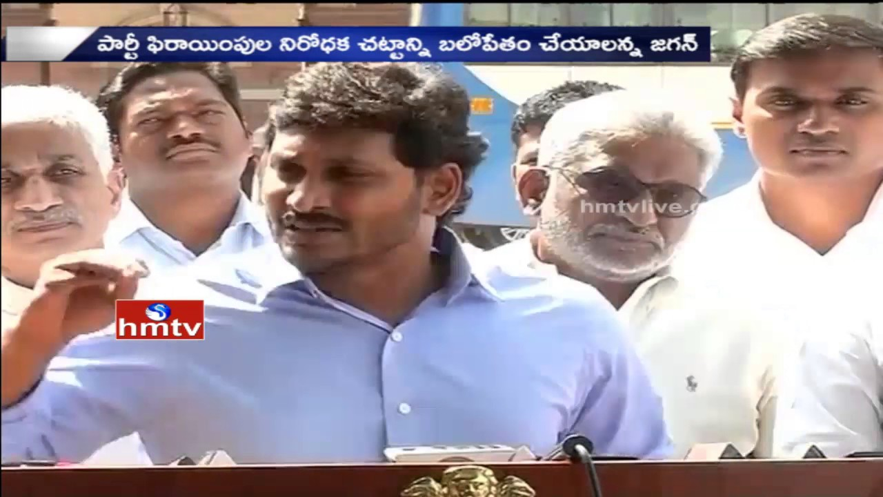 YS Jagan Speaks to Media After Meets President Over YCP ...