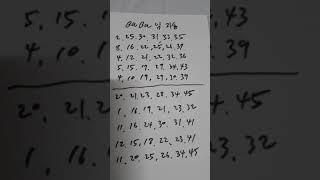 로또 819회 예상번호 및 제외수 5끝 약수