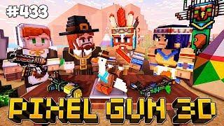 Pixel Gun 3D Update 16.9 - Новые Карты и Оружие (433 серия)