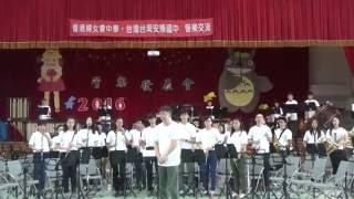 01-普羅旺斯之風進行曲-香港中國婦女會中學管樂團