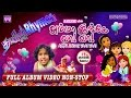 Download Amma Inge Vaa Vaa Tamil Rhymes | Nursery Rhymes in Tamil | Full Album MP3 song and Music Video