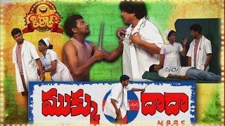 Mukku Dada M.B.B.S    Kirrak Comedy Show -73   Jabardasth fame Mukku Avinash, Raju