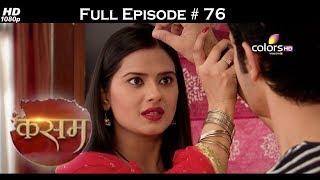 Kasam - Full Episode 76 - With English Subtitles