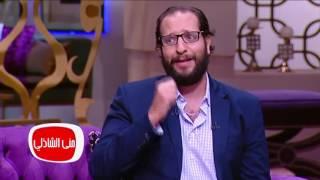 أحمد أمين يحكي موقفا مضحكا له مع بيومي فؤاد في معكم منى الشاذلي
