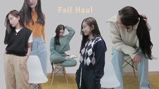 Fall Lookbook & Haul 꾸안꾸 좋…