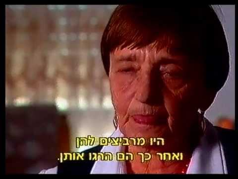 """מדליקי המשואות תשס""""א (2001): דינה בייטלר"""