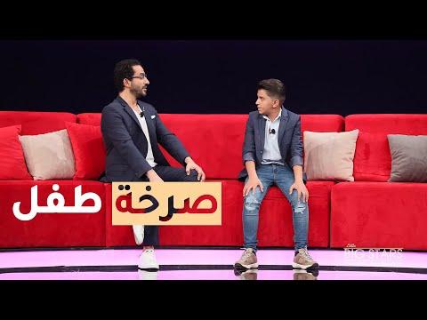 محمد جنيد يطلق صرخة طفل ويطرب الجمهور على مسرح #نجوم_صغار #MBCLittleBigStars