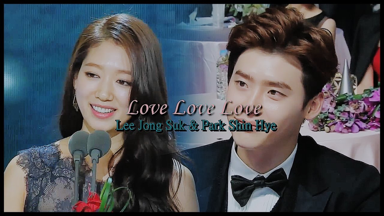 park shin hye and lee jong suk relationship test