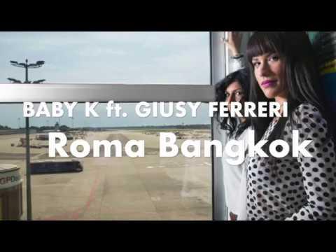 Baby K ft. Giusy Ferreri - Roma Bangkok REMIX - Karaoke con testo