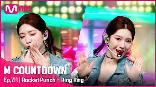 [Rocket Punch - Ring Ring] KPOP TV Show | #엠카운트다운 | Mnet 210…