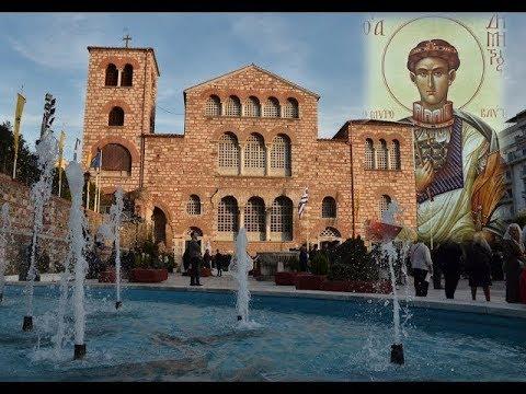 Χωρίς πιστούς η λιτάνευση της εικόνας του Αγίου Δημητρίου
