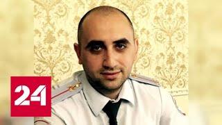 Как лжеинспектор присвоил себе десятки миллионов рублей - Россия 24