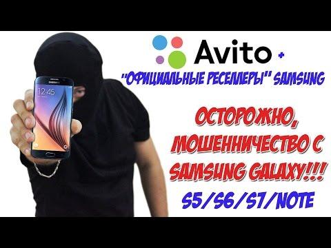 Обман при покупке Samsung Galaxy S5/S6/S7/Note. Как не попасться? Гайд по проверке.