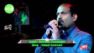 Keladi Kanmani Tamil Karaoke World Season 3