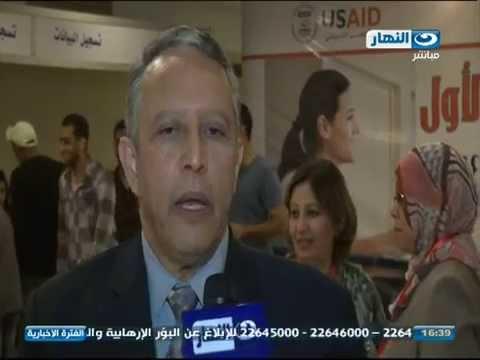 Al Nahar-Employment Fair Luxor