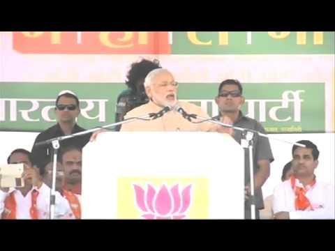 PM Modi's public address at Ratnagiri, Maharashtra
