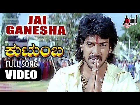 """kutumba -""""jai-ganesha""""- -feat.upendra,natanya-singh -new-kannada-songs"""
