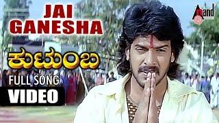 Kutumba    Jai Ganesha    Upendra    Natanya Singh    Gurukiran    Kannada New Songs