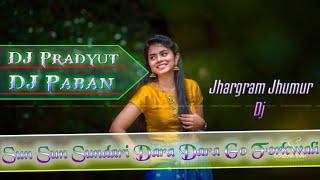 √√Sun Sun Sundari || Jhargram Jhumur Dj Song || DJ Pradyut DJ Paban || Jangalmahal Remix Zone