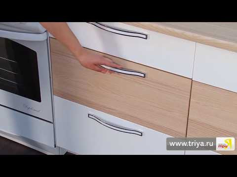ТриЯ «Оливия Коимбра» модульная мебель для кухни (вДОМбери)