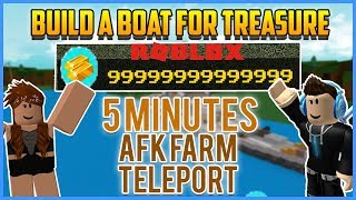 ✔️NEW ROBLOX SCRIPT-BUILD A BOAT FOR TREASURE-UNLIMITED MONEY, AFK FARM, TELEPORT AND MORE