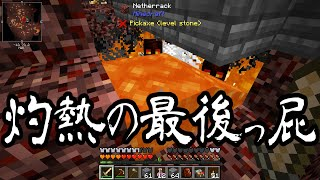 【Minecraft】ありきたりな高度工業#40【FTB Interactio…
