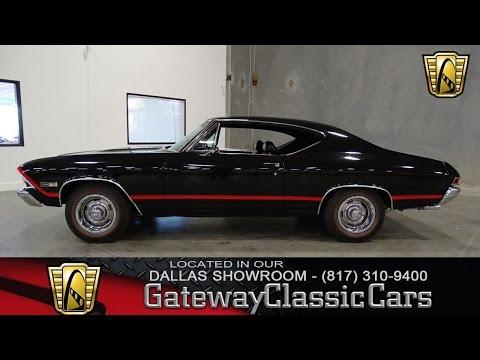 1968 Chevrolet Chevelle SS #303-DFW Gateway Classic Cars of Dallas