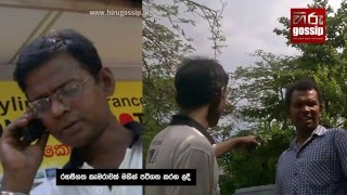 how your vehicle registration booklet goes missing hiru gossip exclusive