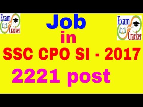 ssc cpo recruitment 2017 / ssc notification for cpo/ cpo si 2017 /ssc chsl