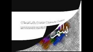 Rare!!! Qari Abdul Basit Surah Tariq