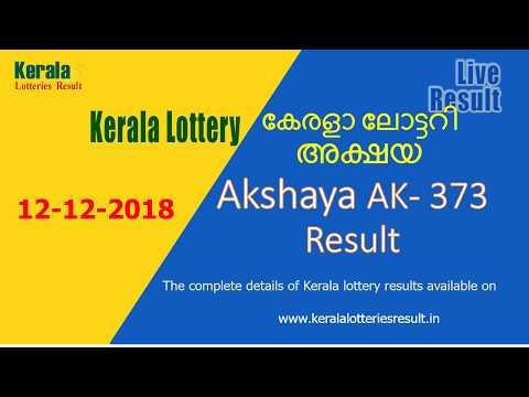 Akshaya Lottery Result AK-373 (12-12-2018) - Kerala Lottery thumbnail