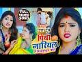 Video nisha dubey new bhojpuri chhath video mp4