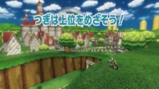 マリオカートWii 速度最速+フライング【改造・チート】 thumbnail