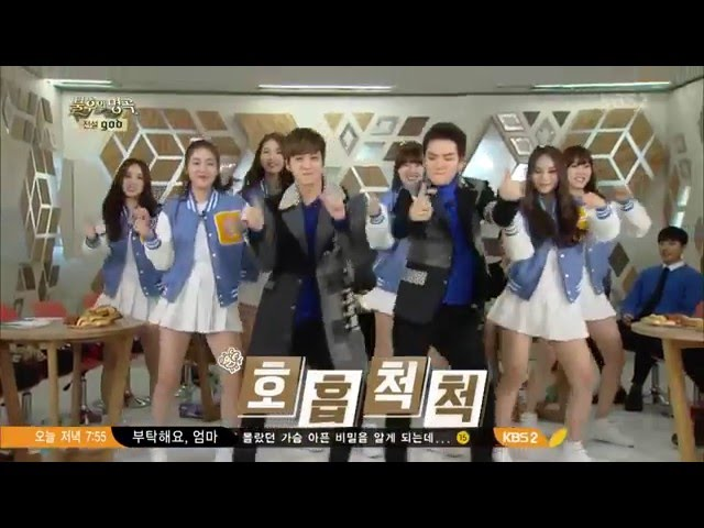 Teen Top Ricky making fun of Gfriend (????) @151212 Immortal Songs (?????)