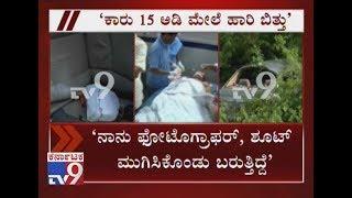 NTR's Son Nandamuri Harikrishna Dies in Road Accident Near Nalgonda