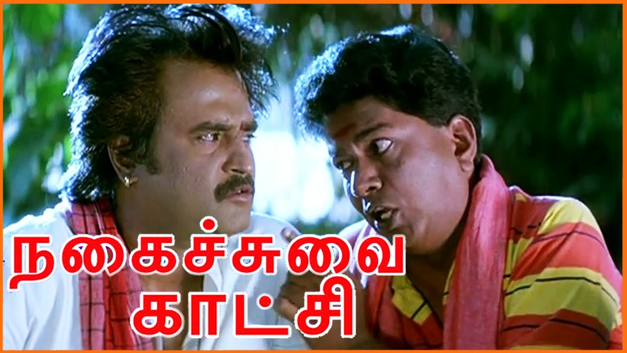 Best tamil comedy scenes ever