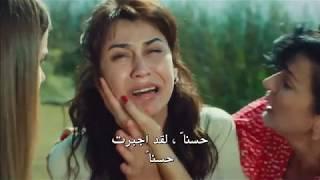 Cocuk مسلسل الطفل الحلقة 4 مترجمة للعربية